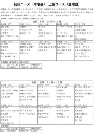2015.5-7.jpg
